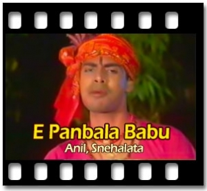 E Panbala Babu - MP3