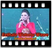 Eethala Watunu Wawe - MP3
