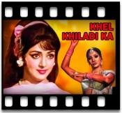 Ek Bablu Puchhe Babli Se  (With Female Vocals) - MP3 + VIDEO