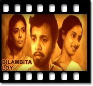 Ek Baishakhe Dekha - MP3