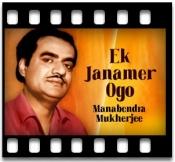 Ek Janamer Ogo  - MP3 + VIDEO