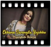 Ekhono Sarengita Bajchhe (Cover) - MP3 + VIDEO