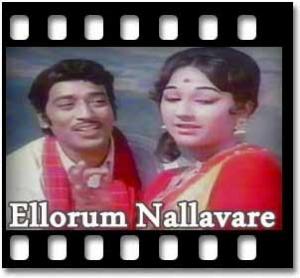Sivappukallu Mookuthi - MP3