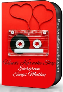 Evergreen Songs Medley - MP3