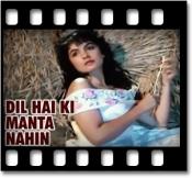 Galyat Sankali Sonyachi (With Female Vocals)  - MP3 + VIDEO