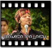 Dui Chakkar Cycle - MP3