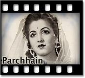 Ghar Mein Aake Loot Liya (Kisi Ne Mujhko) (With Female Vocals) - MP3 + VIDEO