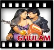 Ab Naam Mohabbat - MP3