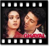 Sochna Kya Jo Bhi Hoga - MP3
