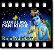 Gokul Ma Pani Khoje - MP3