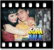 Dheere Dheere Bol (With Female Vocals) - MP3