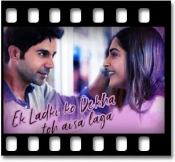 Gud Naal Ishq Mitha (With Female Vocals) - MP3