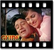 Gaata Rahe Mera Dil (With Guide) - MP3