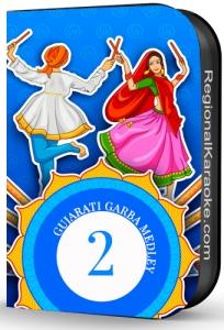 Gujarati Garba Medley 2 - MP3
