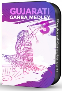 Gujarati Garba Medley 3 - MP3