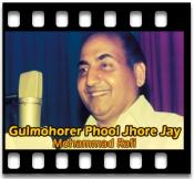 Gulmohorer Phool Jhore Jay - MP3