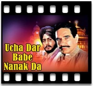 Gur Ka Darshan Dekh  - MP3