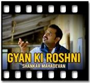 Gyan Ki Roshni - MP3