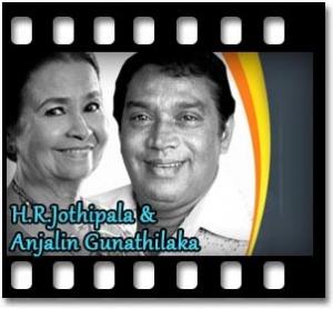Duhul Meedume Sihil Maruthe - MP3