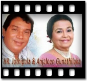 Samudurai Reali Wage - MP3 + VIDEO