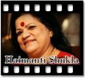Thikana Na Rekhe Bhaloi - MP3