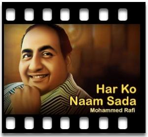 Har Ko Naam Sada - MP3