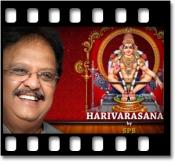 Harivarasanam - MP3