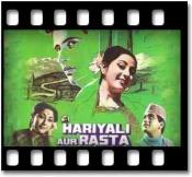 Bol Meri Taqdeer Mein Kya Hai - MP3