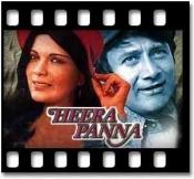 Panna Ki Tamanna - MP3
