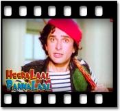 Aaja Mere Pyar Aaja - MP3