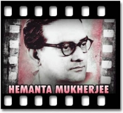 Aaji Bangladesher Riday Hote - MP3