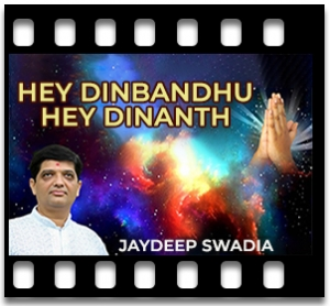 Hey Dinbandhu Hey Dinanth - MP3