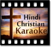 Aye Pathik Tu Sada Yaad (Hindi Christian) - MP3
