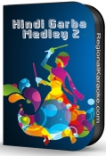 Hindi Garba Medley 2 - MP3