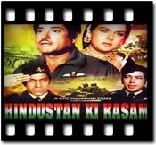 Hindstaan Ki Qasam - MP3
