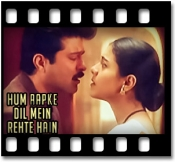Hum Aapke Dil Mein Rehte Hain (With Guide Music) - MP3