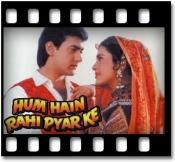 Ghunghat Ki Aad Se - MP3