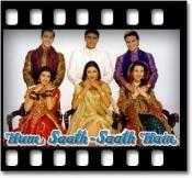 Hum Saath Saath Hain - MP3
