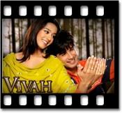 Humari Shaadi Mein - MP3