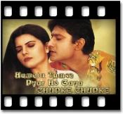 Humein Tumse Pyar Ho Gaya - MP3