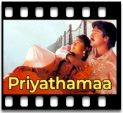 Ilayaraja Melody Priyathamaa - MP3
