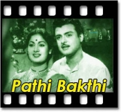 Indha Thinnai Pechu (Without Chorus) - MP3