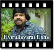 Indhira Logathu Sundari - MP3