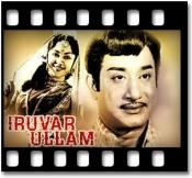Idhaya Veenai Thoongum Podhu - MP3