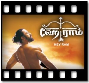 Isaiyil Thodanguthamma  - MP3