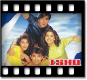 Ishq Hua Kaise Hua (With Female Vocals) - MP3