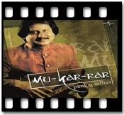 Ishq Insaan Ki Zaroorat Hai - MP3