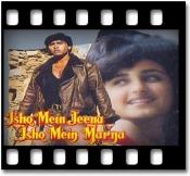 Kisi Se Mujhe Pyar Ho - MP3