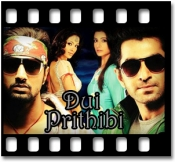 Its Only Pyaar  - MP3