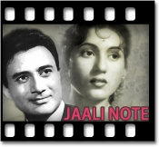 Raat Sard Sard Hai (With Female Vocals) - MP3